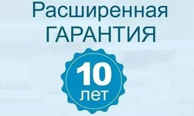 Расширенная гарантия на матрасы Промтекс Ориент Москва
